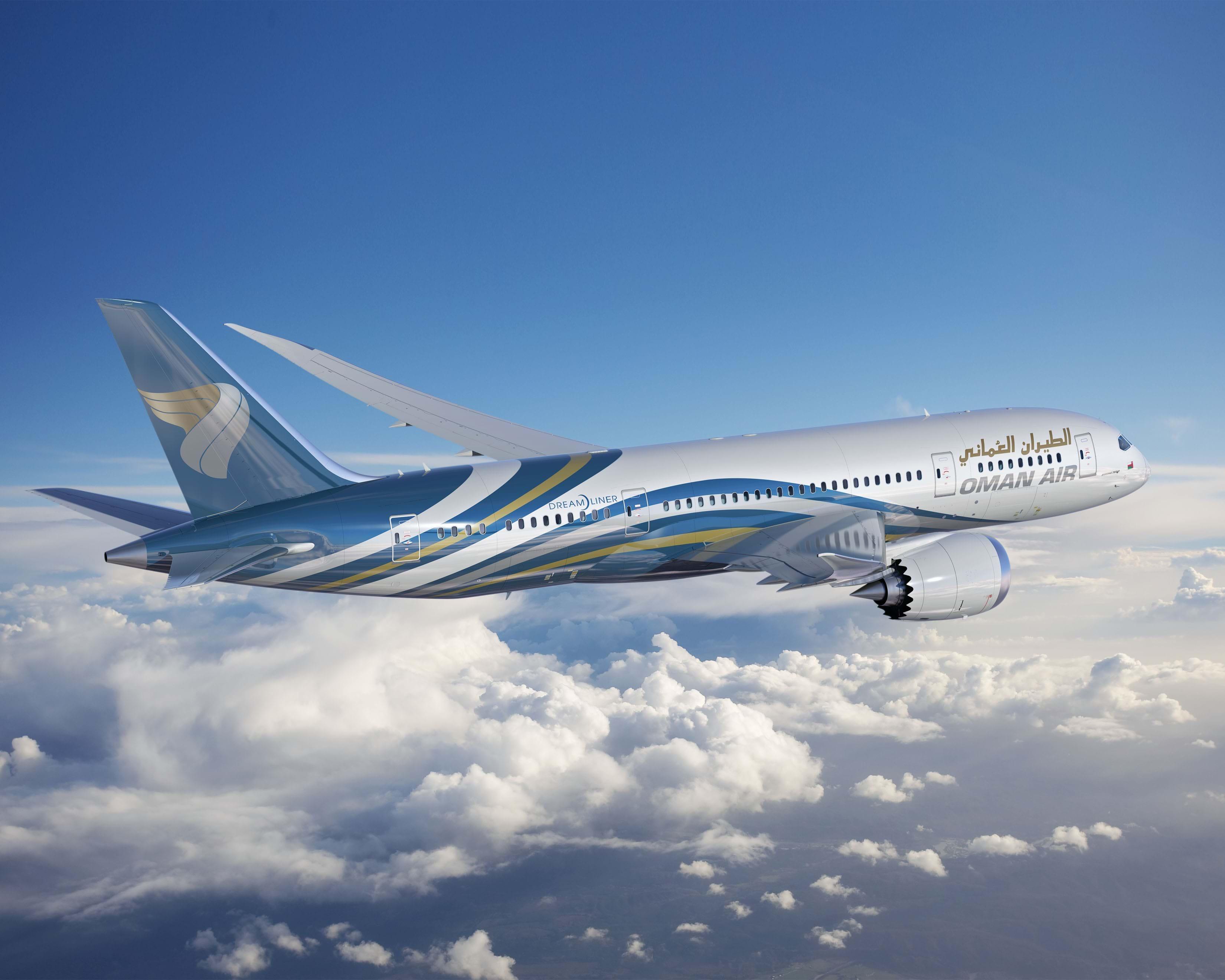 Oman Air Booking