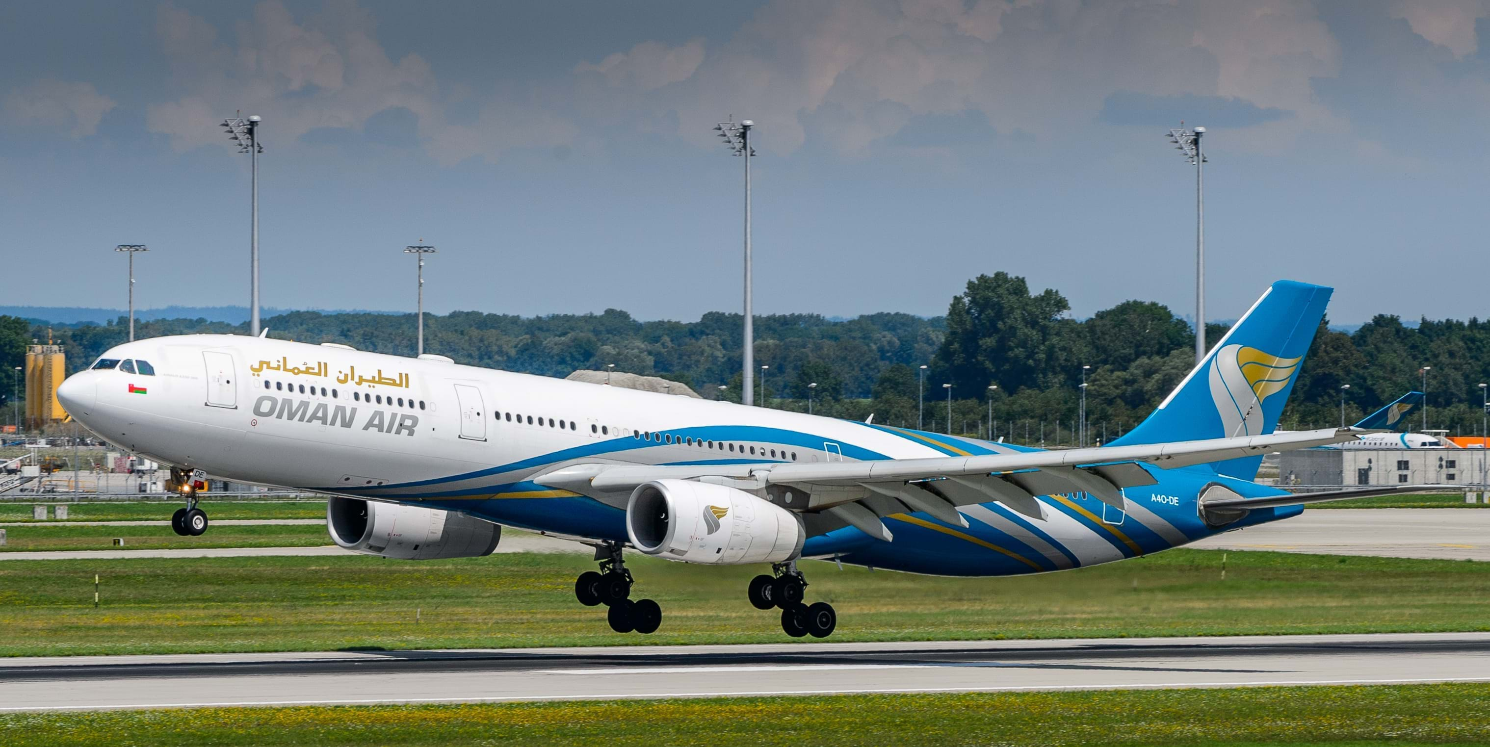 Oman Air Online Booking